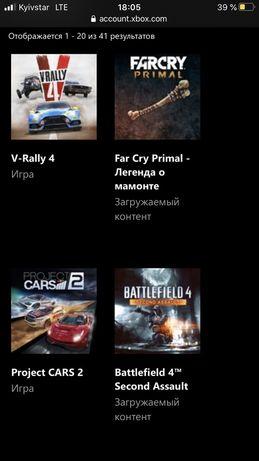 Xbox аккаунт