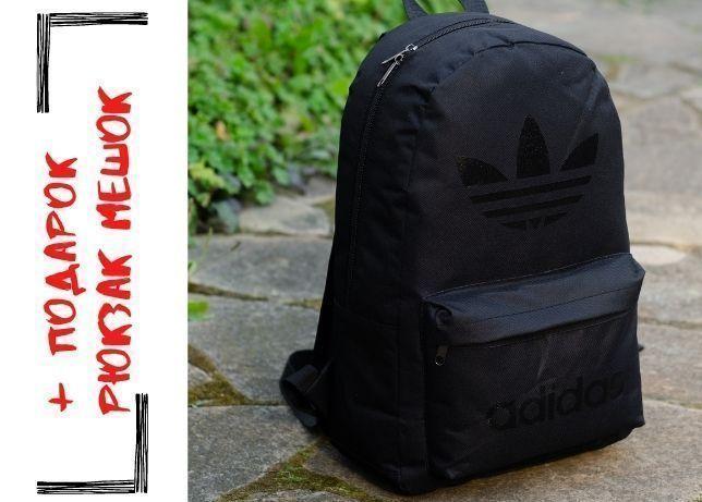 Рюкзак городской спортивный мужской женский Adidas адидас черный унисе