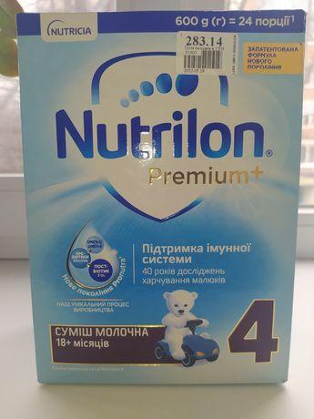 Смесь Нутрилон 4 премиум +
