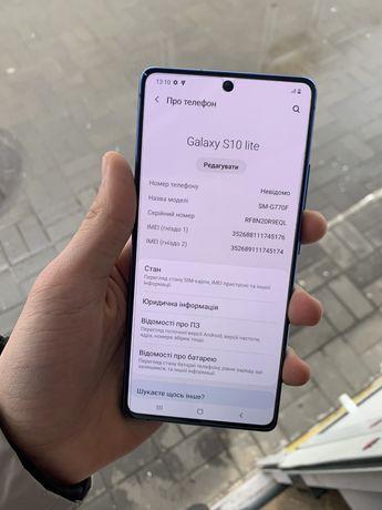 Продам як новий Samsung Galaxy S10 Lite 8/128 gb Duos Магазин