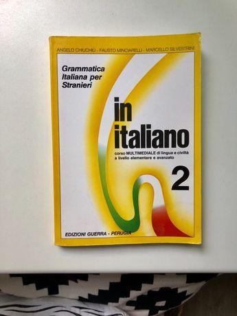 In italiano учебник итальянского языка