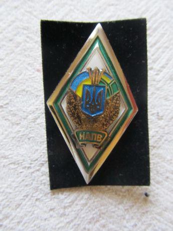 знак погран академии №4