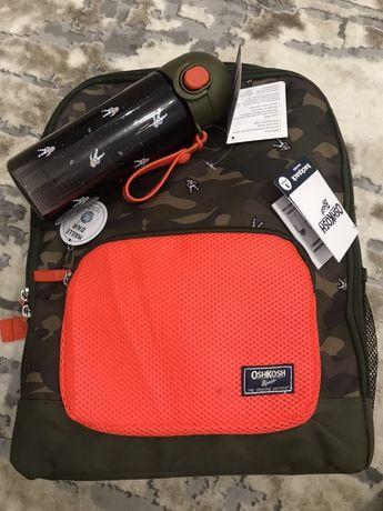 Рюкзак,школьный рюкзак,портфель,поильник