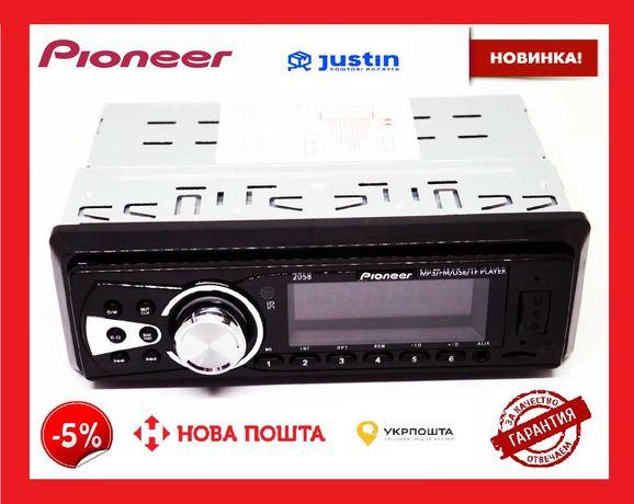 Автомагнитола Пионер 2058 (MP3+FM+USB+microSD+AUX)