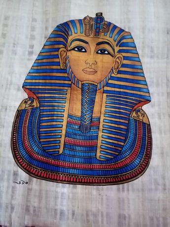 Dois Papiros Egípcios