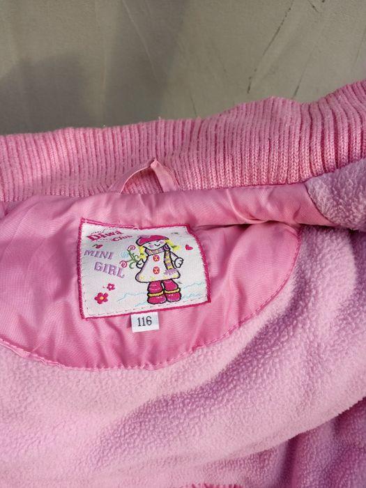 Розовая Зимняя курточка Миргород - изображение 1