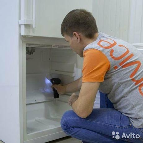 Ремонт холодильников любой сложности у вас на дому