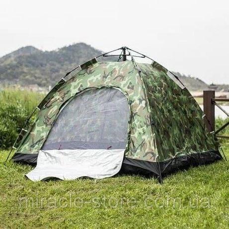 Палатка туристическая нова