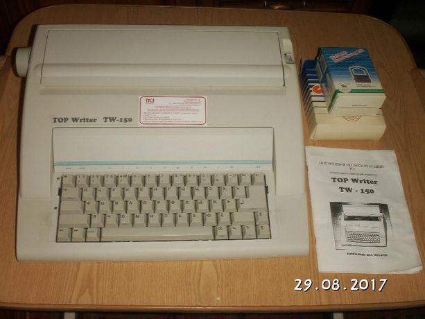 Пишущая машинка TOP Writer TW-150