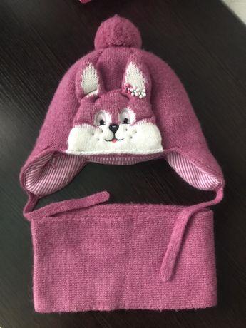 Тёплая шапочка и шарфик (набор)