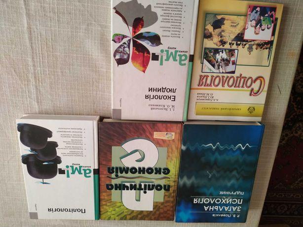 Книги Підручники для вишів