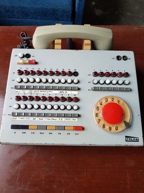 Телефон руководителя