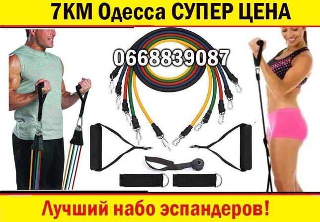 Эспандер трубчатый 5шт тренажер для фитнес резинки жгуты Бубновского