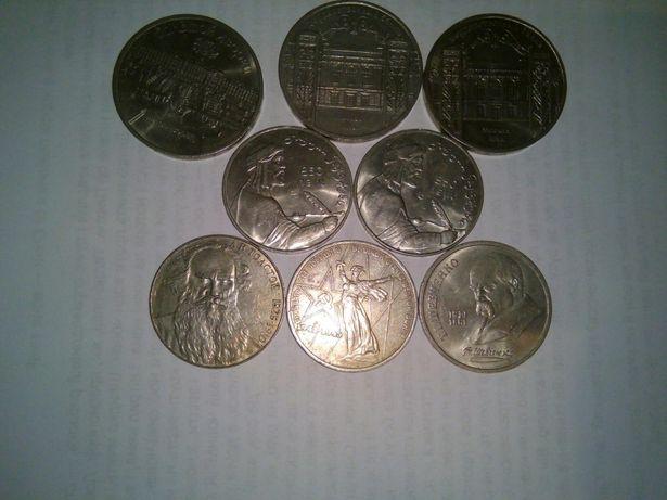 Монеты СССР и царской России