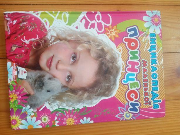 Книжки для дітей казки