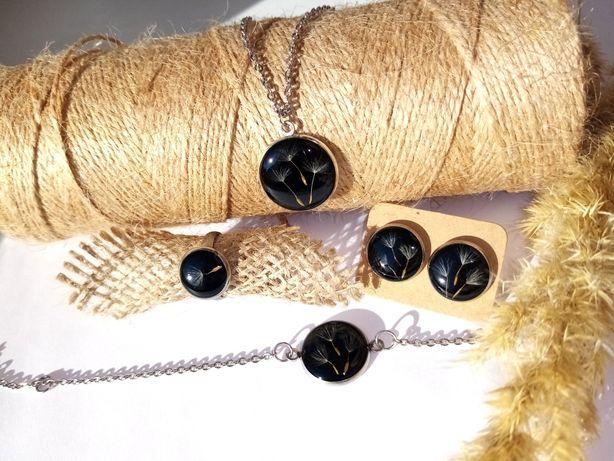 Набор украшений с одуванчиком, кулон, серьги, кольцо, браслет