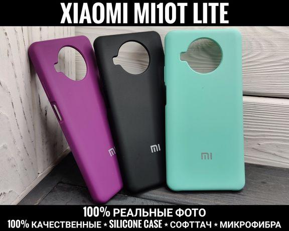 Чехол Silicone Case Xiaomi Mi10T Lite ⋆ Софттач/ Микрофибра