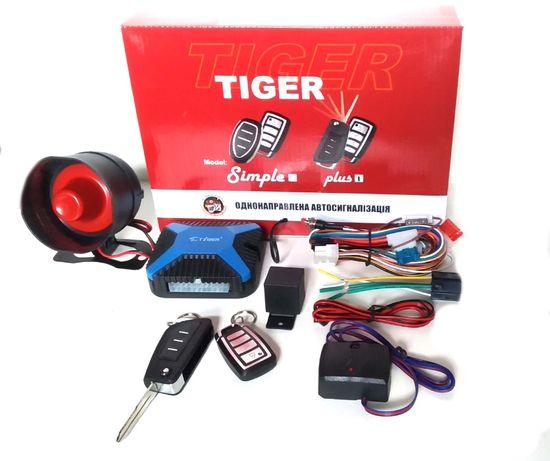Авто сигнализация Tiger Simple PLUS с сиреной. Выкидной ключ! Гарантия