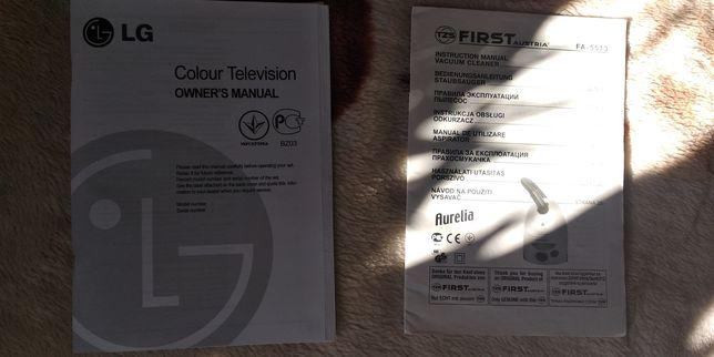 Інструкція телевізор,пилосмокт