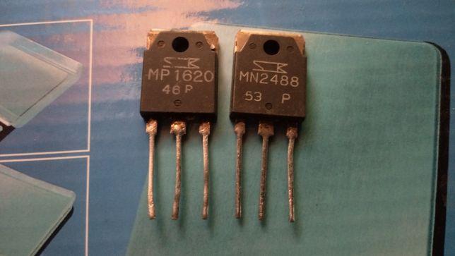 Складові транзистори Дарлінгтона MP1620 MN2488. Оригінал.