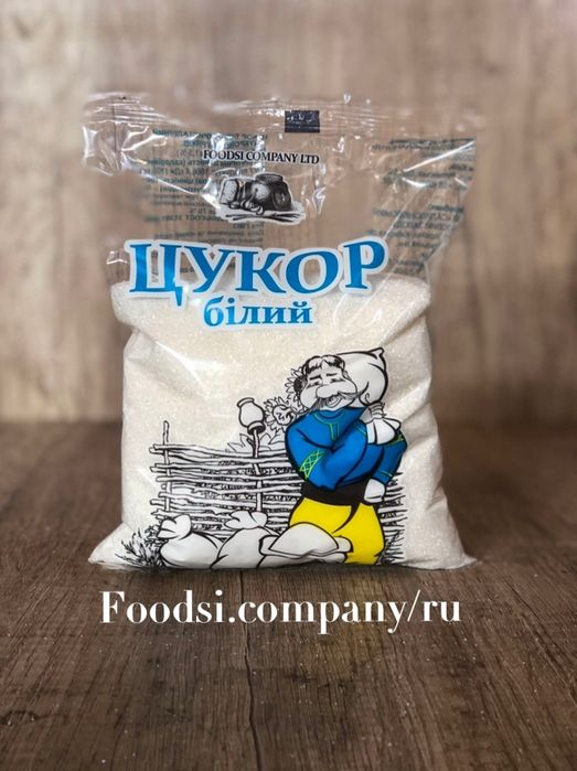Сахар/Цукор, Мука, Масло, соль, крупы (розница, опт) Киев - изображение 1