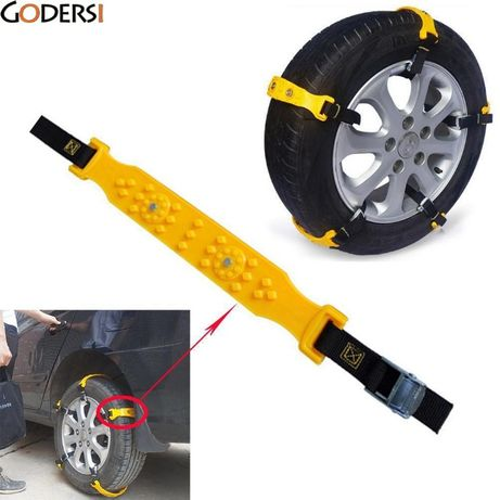 Комплект универсальных цепей для автомобиля (на шины)
