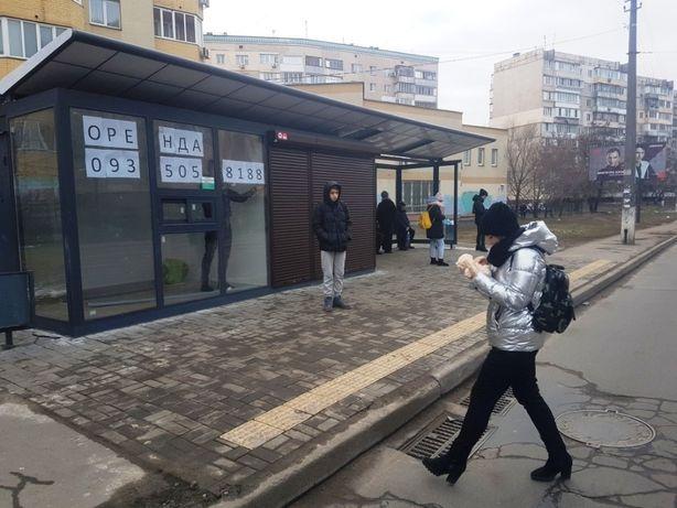 Остановочный комплекс(павильон,МАФ,киоск) 7м2 на ул. Ялтинская/Тростян