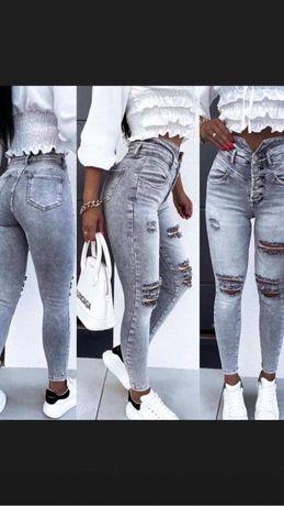 Spodnie jeansowe z dziurami wysoki stan szare XXS XS S M L XL