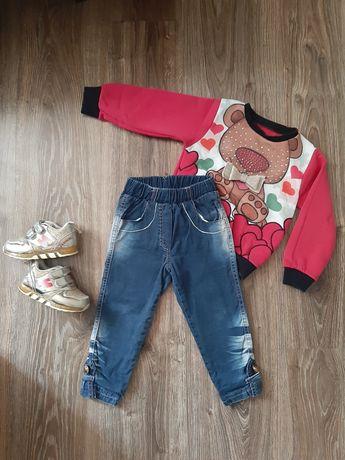 Классный костюм на девочку джинсы+ кофта на флисе