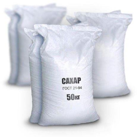 Цукор/Сахар 50кг Cахар 25кг Сахар 1кг ОПТ 22 грн Все цены УТОЧНЯТЬ