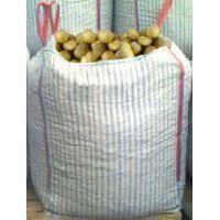 Wentylowane Nowe Worki Big Bag Beg 95/95/205 cm HURT!