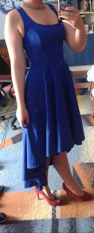 Sukienka wieczorowa weselna studniówka hiszpanka sylwester