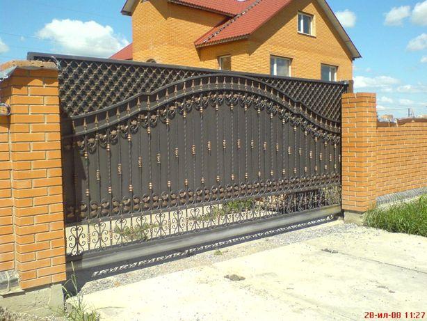 Ворота и металлические конструкции всех видов