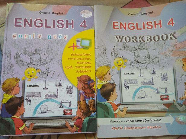 Учебник с английского языка. 4 класс