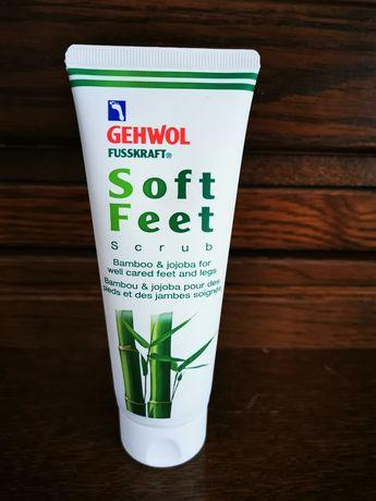 Peeling do stóp Gehwol