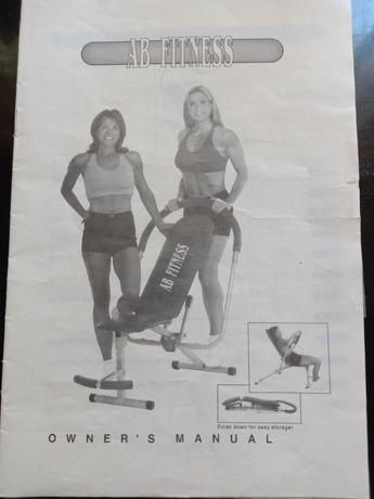 Тренажёр спортивный