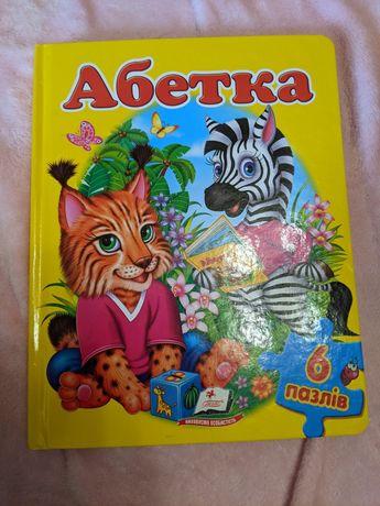 Букварь украинский.  Книга с пазлами. Алфавит. Развивающая игрушка.