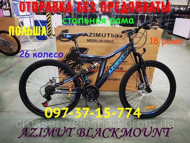 Блекмоунт Горный Велосипед AZIMUT Blackmount 26 Рама 18Черно-Синий