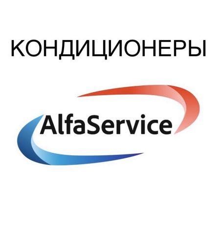 Продажа, монтаж, сервис, ремонт кондиционеров