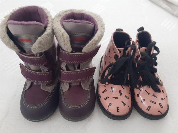 Чоботи(ботінки) зимові Pepini та черевички(ботінки) zara