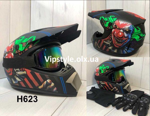 Крутой Шлем кроссовый для мотокросс, Квадроцикла, Мотошлем + Подарок