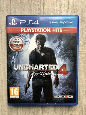 Uncharted: Kres Złodzieja [PS4]