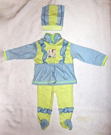 Новый детский комплект размер 24 рост 68-74 см недорого костюм АКЦИЯ