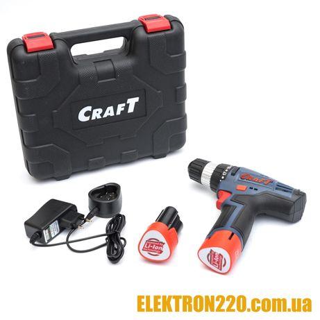 Шуруповерт аккумуляторный Craft CAS 12L Гарантия 1 год!!!