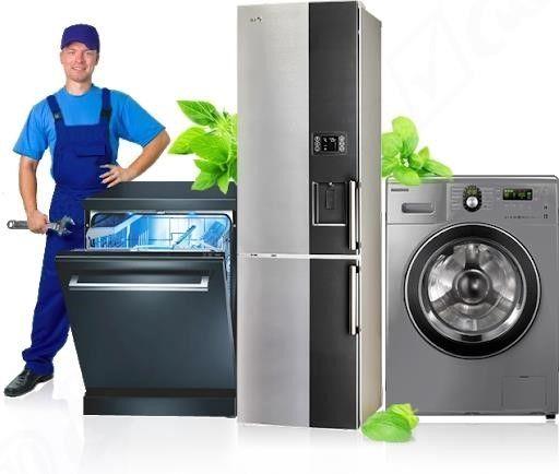 Ремонт стиральных машин, холодильников, пылесосов, бойлеров