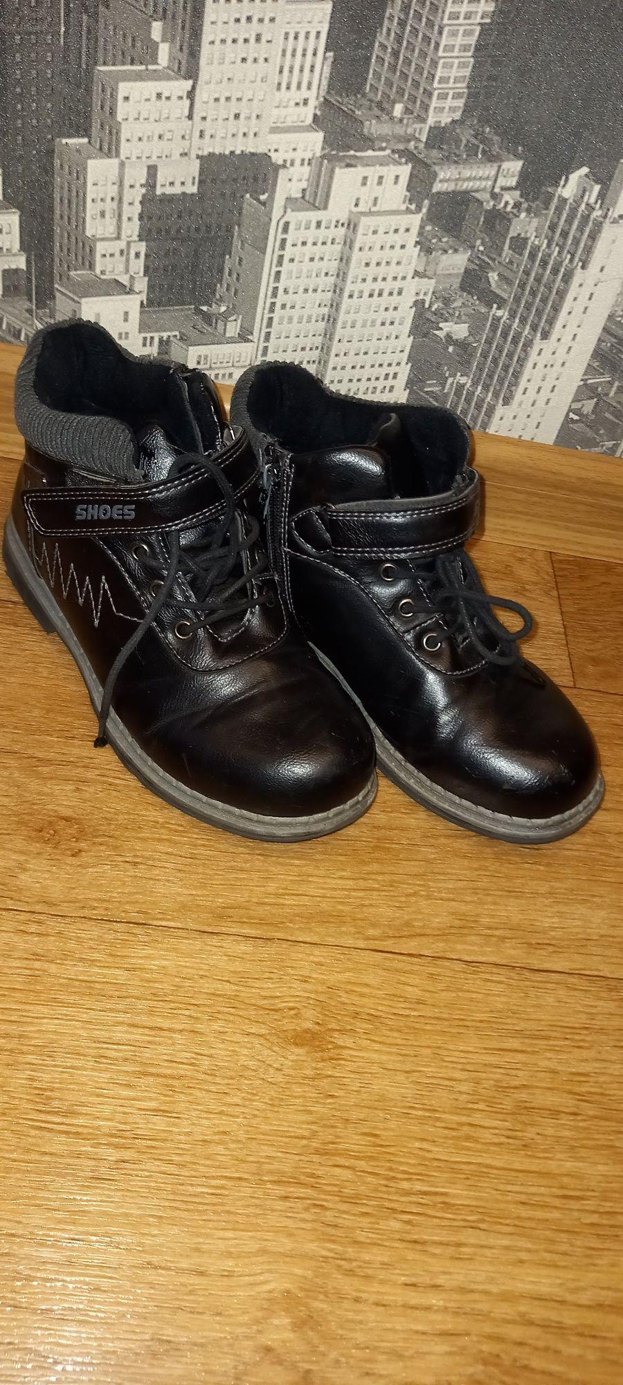 Ботинки деми на мальчика р.35 (Том.М)