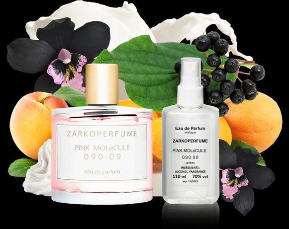 Разливная парфюмерия, духи на разлив, Parfum Analogue 110ml опт/розниц