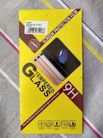 Szkło hartowane Samsung S7 9H
