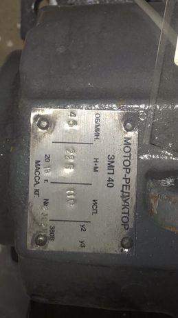 Продам мотор-редуктор