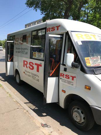 Автобус Рута пассажирский